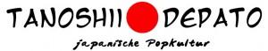Tanoshii_depato_shop