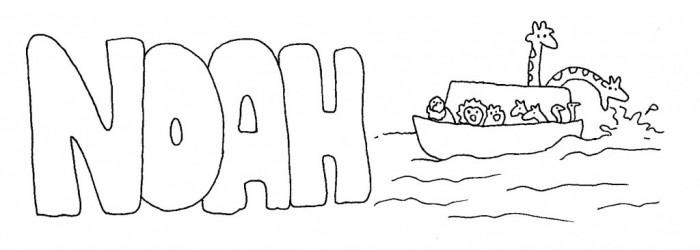 """""""Noah"""" oder Film unter falscher Flagge"""