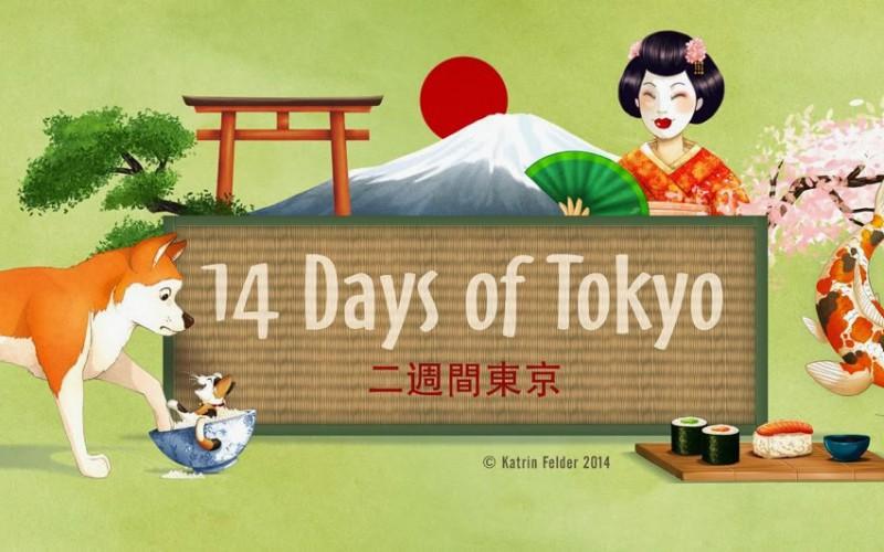 tokyo_blog_titel_final